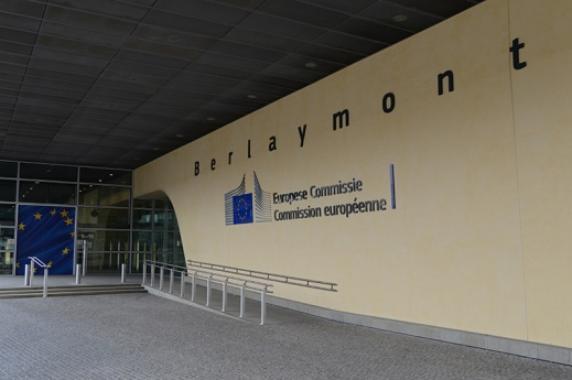 The entrance to Berlaymont, the headquarters of the European Commission, in Brussels.